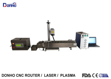 China High Speed Industrial Laser Marking Machine For Mini Logo Marking On Metal supplier
